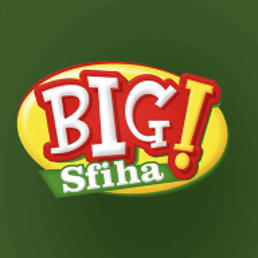 Big Sfiha